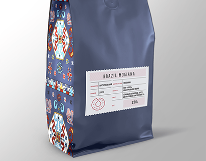 Packaging Design For The Coffee Shop