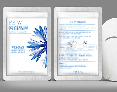 FE-W瞬白晶膜/ Facial sheet mask Design / 2018
