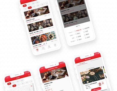 Shaarit - branding & UI/UX concept