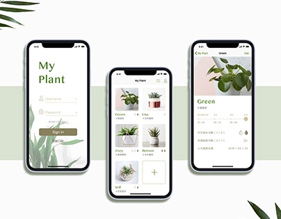 Mobile UI design - My Plant