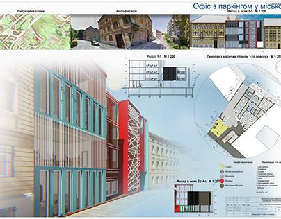 Офісний центр з підземним в м.Львові по вул.Колеси 8