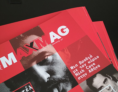 maxmag.gr | 1st annual printed issue
