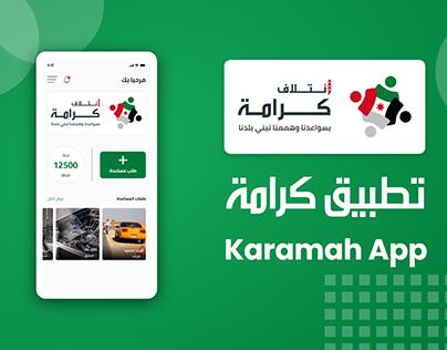 Karama App
