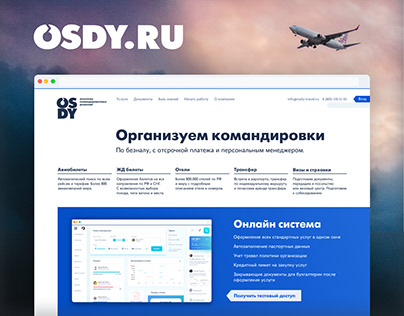 Osdy Business Travel