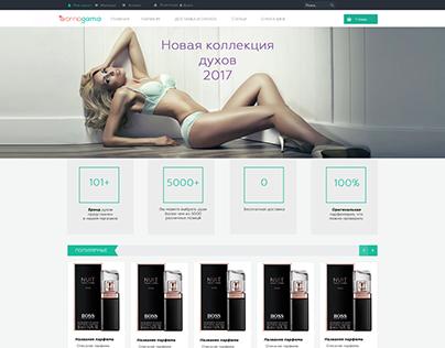 Интернет магазин Aromagama