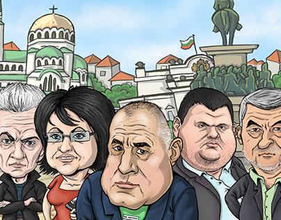 Beat the Bulgarian politicians - Game art