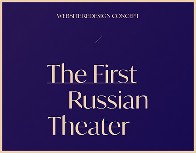 Volkov Theater | Website redesign concept