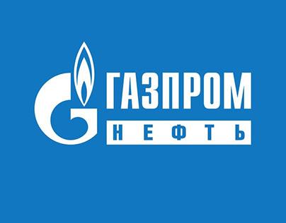 """Газпром нефть """"День Геолога"""""""