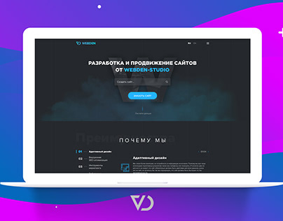 Webden.studio template (coming soon for FREE in PSD)