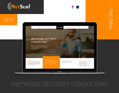 Network Security Consulting