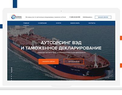 International transport | Outsourcing