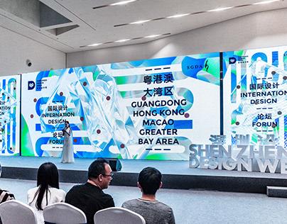 GUANGDONG-HONG KONG-MACAU BAY AREA