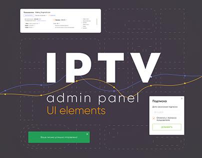 IPTV admin panel UI