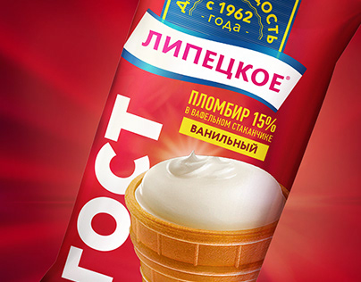 Lipetskoe GOST - time-tested recipes!