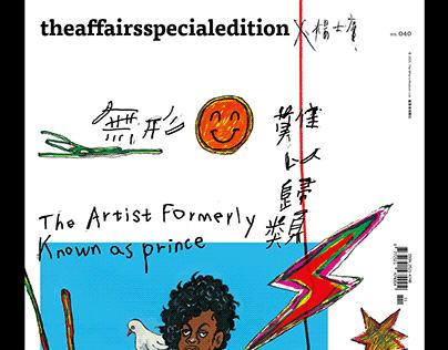 The Affairs 週刊編集 040 [特刊]