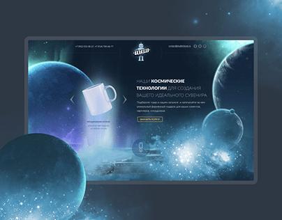 Аdvertising agency website design
