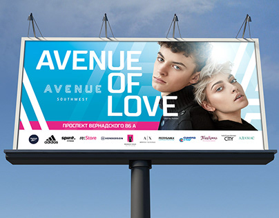 AVENUE OF LOVE