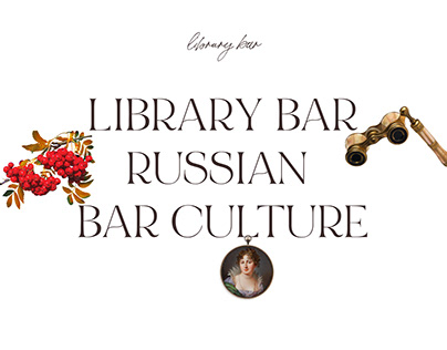 Landing Page library bar