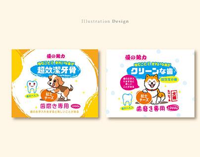 Labels and Illustration Design - Dog's chews