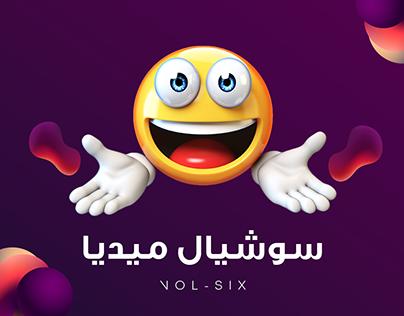 Social Media vol-Six