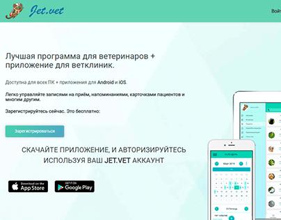 JetVet site