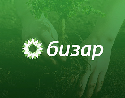 Логотип для компании «Бизар»