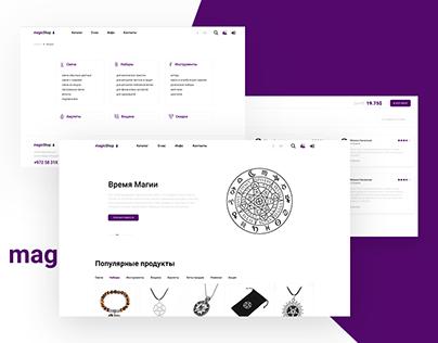 Magic Shop - Website