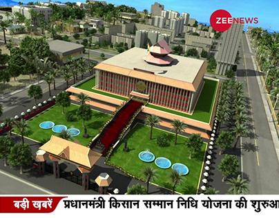 Kerala Assembly Walkthrough Animation 2021