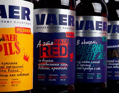 Крафтовая пивоварня Vaer. Ребрединг от A.STUDIO