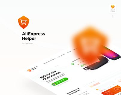 AEHelper Landing Page