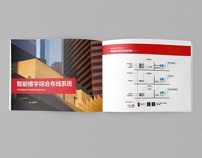 江西美智科技企业画册