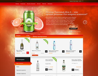 Дизайн сайта и лого. Торговый дом.