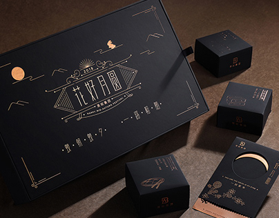Mid-Autumn moon cake packaging design