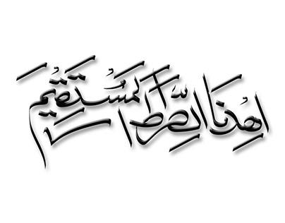 Arabic Calligraphy   Urdu Calligraphy & English