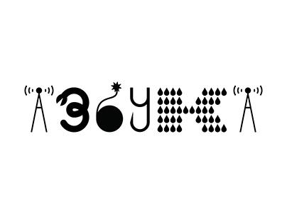 Logo Azbuka