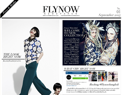FLYNOW_NEWSPAPERS_No.01