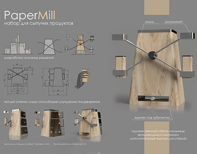 Organizer for bulk products in the form of a mill