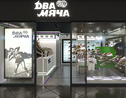Dva Myacha store project