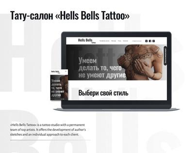 «Hells Bells Tattoo» website