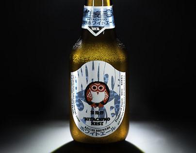 Packshot bière Hitachino