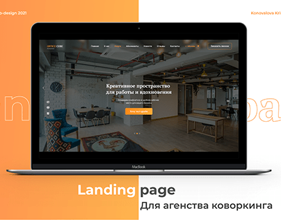 Landing Page   Coworking
