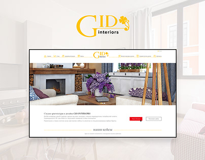 Студия архитектуры и дизайна GID interiors