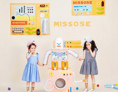 童装品牌/手工装置/儿童节/摄影/海报/children's wear brand/hand-made
