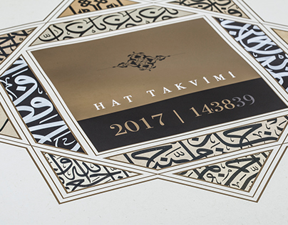 ALBAYRAK CALENDAR | 2017