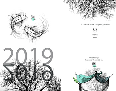 calendar with illustrations 2019
