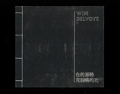 Wim Delvoye - Exhibition catalog