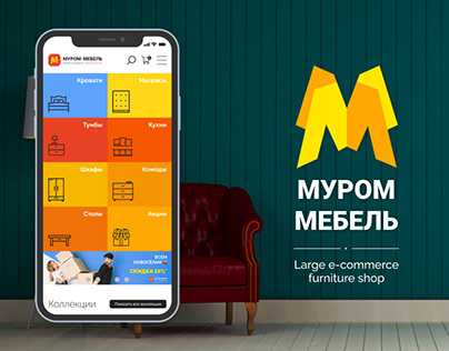 Murom-Mebel / Furniture store