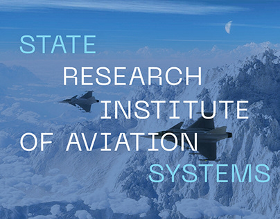 State Research Intitute of Aviation System