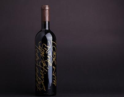 Wine Bottle Calligraphy
