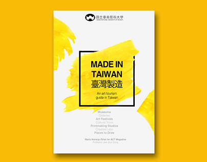 Made In Taiwan Cover Guide